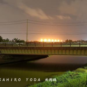 新開橋(新潟県新潟市西区)