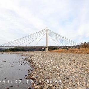 烏山大橋(栃木県那須烏山市)
