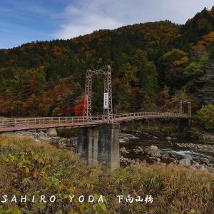 下向山橋(岐阜県郡上市)