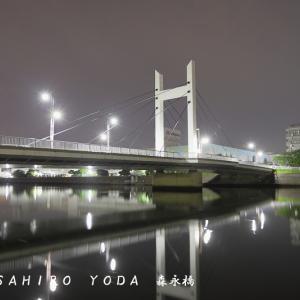 森永橋(神奈川県横浜市鶴見区)