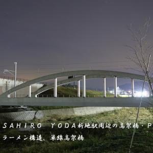 新地駅周辺の高架橋   (福島県相馬郡新地町)