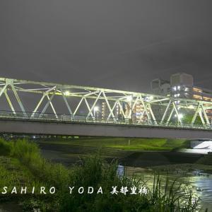 美都里橋(茨城県水戸市)