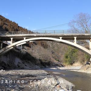 大日向橋(群馬県南牧村)