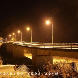 上小川橋(茨城県大子町)