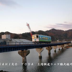 三陸鉄道リアス線大槌川橋りょう(岩手県大槌町)