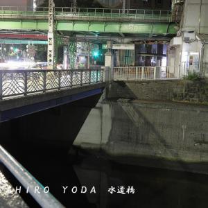 水道橋(東京都千代田区・文京区)