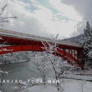 猪谷橋(富山県富山市)