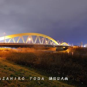 謙信公大橋(新潟県上越市)