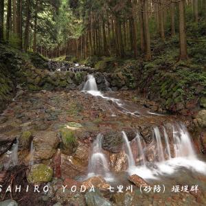 七里川(砂防)堰堤群 百段の滝(埼玉県ときかわ町)