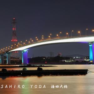 海田大橋(広島県広島市南区)