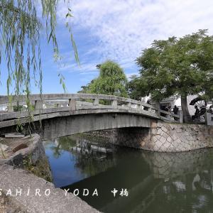 中橋(岡山県倉敷市)