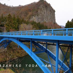 八木橋(新潟県三条市)