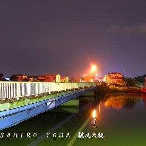 槇尾大橋(新潟県新潟市西区)