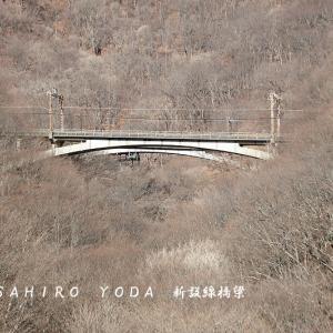 新碓氷川橋梁(群馬県安中市)