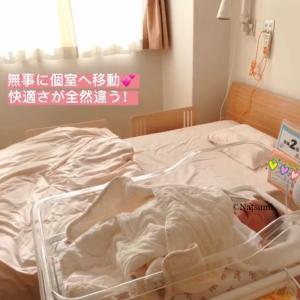 入院2日目にして添い寝デビューした愛娘