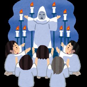 母と新興宗教【解説版】 ⑦