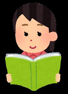 書いて覚えるより効率のいい単語の覚え方