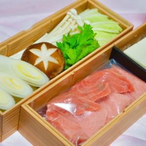 日本橋人形町の老舗名店よし梅さんの「絶品ねぎま鍋」をおうちで!