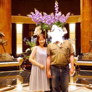 ウェスティンホテル東京に滞在