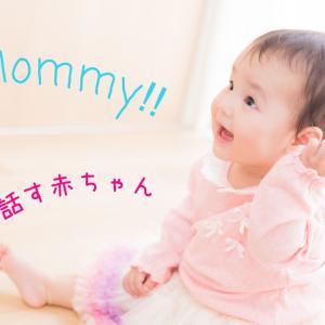 まだ日本語も覚えていない赤ちゃんに英語なんて大丈夫⁉