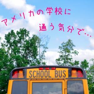お気に入りの英語学習サイト