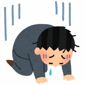 【収益公開3月15日】コロナショック日経平均大暴落日本株-419,315 円損切