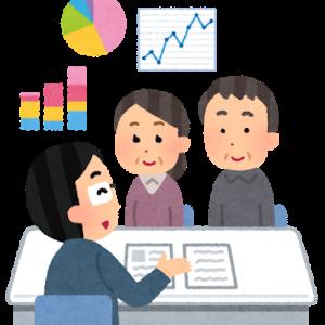 日本株のメリット・デメリット