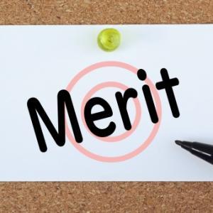 薬学部のメリット・デメリット〜現役薬学生の視点から見て〜