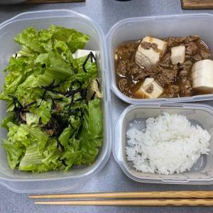 さっぱり豆腐と海苔、鰹節。和の美味しさを詰めた絶品サラダ