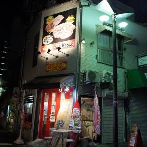 日本一のチキンケバブのお店、熊本「ドイケバブ」さんが10周年