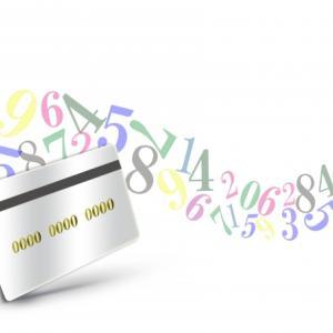 クレジットカードがスキミングされたらどうなる?注意点&対策