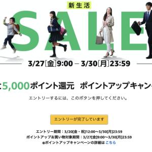 【Amazon 新生活セール】Amazonで約700万円使った男の本気のオススメ商品10選