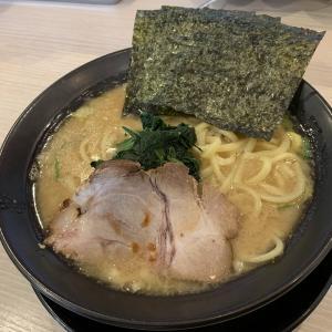 千葉の最北端で見つけたサービス満点の家系ラーメン 横浜家駅ラーメン印西家