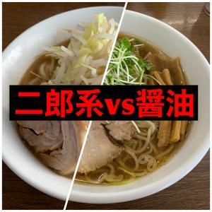 ここでしか出来ない二郎系と淡麗系の食べ比べ!あなたはどっち派!? らーめん旭郎山