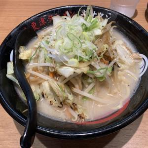 成田にもあったぞ!今流行りのタンメン専門店 木更津タンメン キサタン成田店