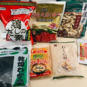 ◆ 業務スーパーで買った物と牡蠣だし醤油