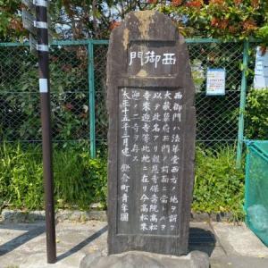 鎌倉市内に点在する石碑を読んでみた