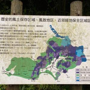 歴史的風土保存地区について深堀りしてみた