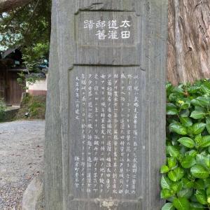 太田道灌邸旧跡|英勝寺の地に住んでいた(石碑を読む)