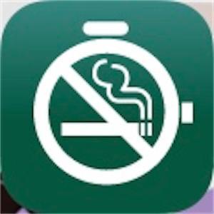 タバコをやめてる