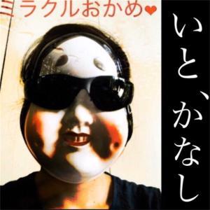 【悲報】5万円が。。。。。〜タッピーナ引退より悲しき事件〜