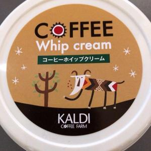 【カルディ】苦味のあるコーヒーホイップクリームの美味しい食べ方