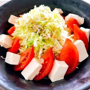 【春キャベツ】キャベツがメインのダイエットおかず3選 春キャベツ祭