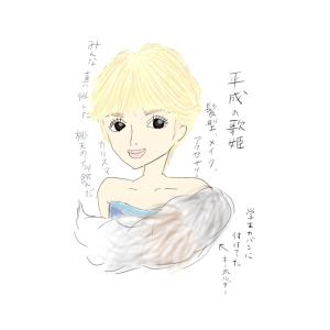 ネイルの進化 〜爪と私の青春日記〜