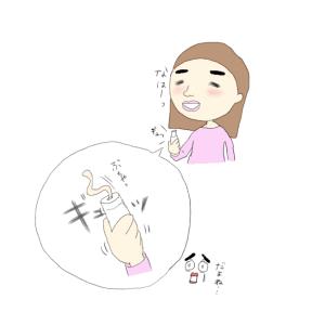 口角炎、その後の話