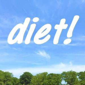 年末年始、増えた体重の戻し方♪