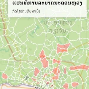 レッドゾーンの村対象が分かる地図がシェアされていました。