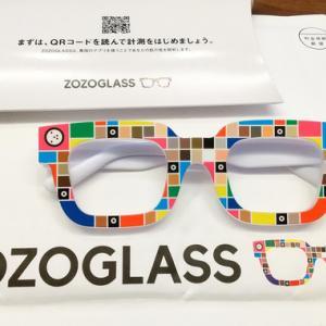 【無料】ZOZOGLASS 忘れた頃に やってくる【パーソナルカラー診断】