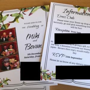 【結婚準備】結婚式の招待状