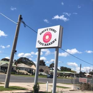町に出来たドーナツ屋